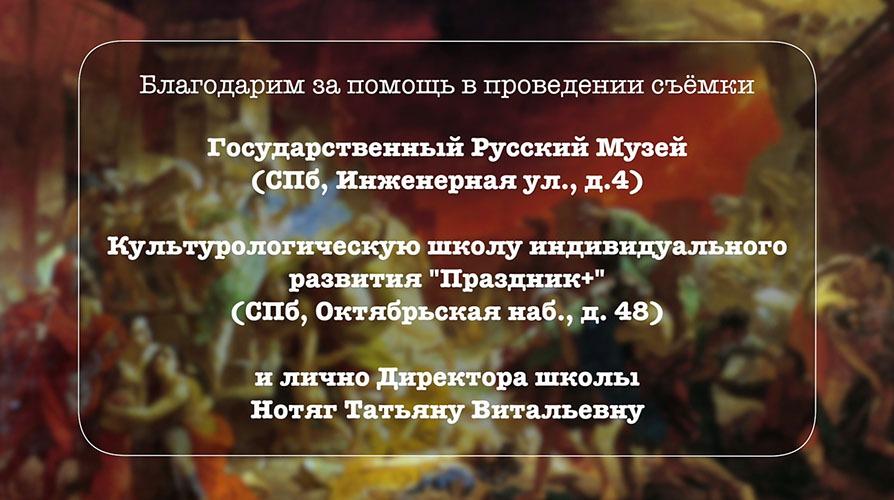 2017-11-03_134226