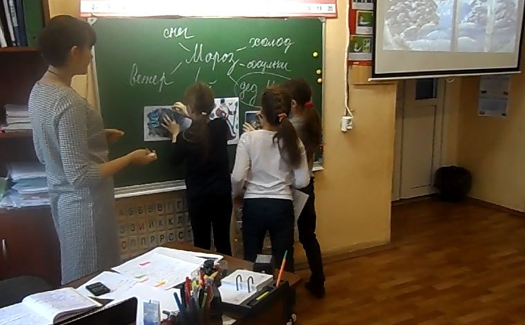 open-lesson-14