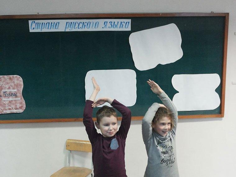 rus-slov-02